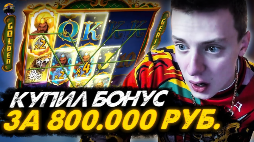 888 poker change avatar